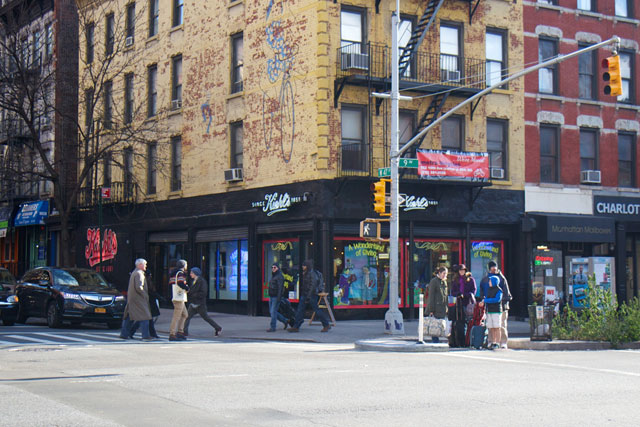 The exterior of Kiehls