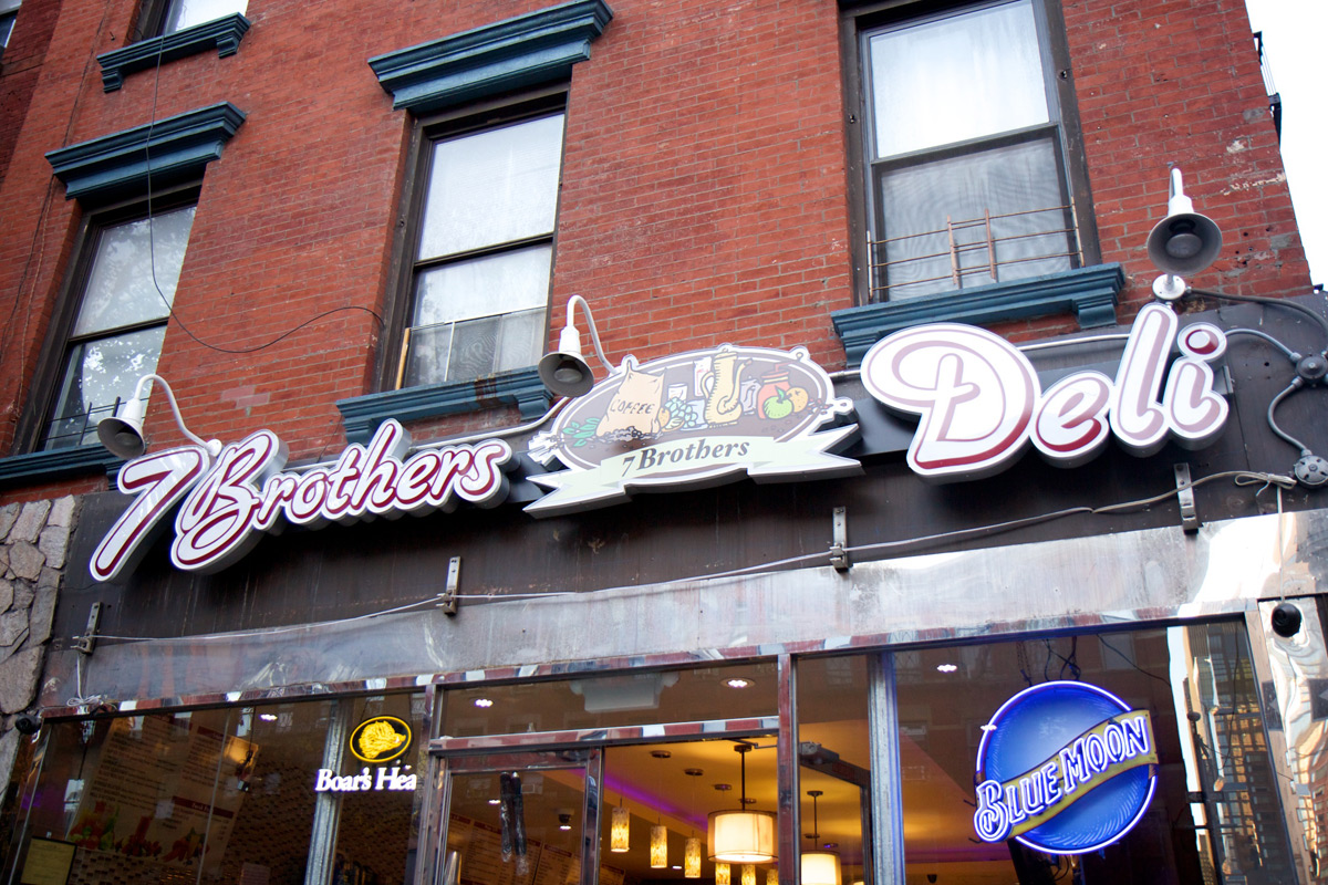 Brothers Deli Hell S Kitchen