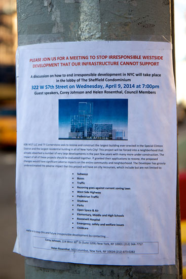 The flyer for the meeting to stop irresponsible westside development