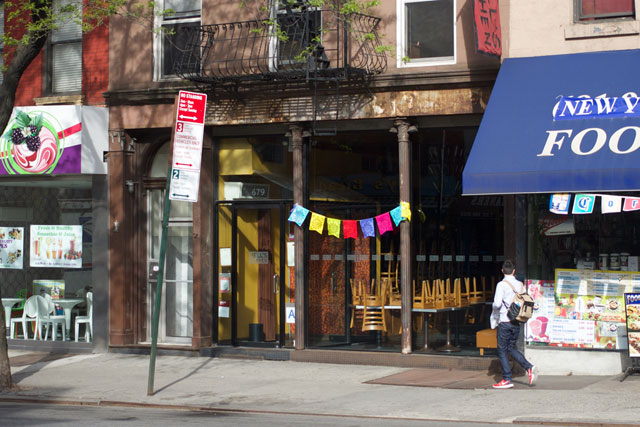 The exterior of Hell's Kitchen, the restaurant